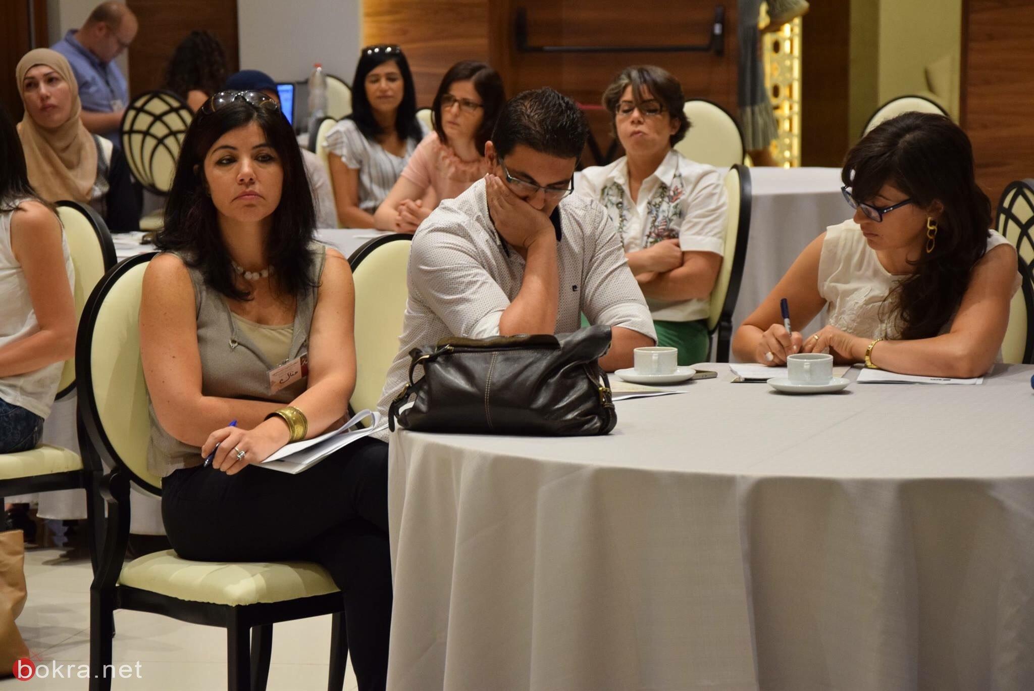 انطلاق فعاليات مؤتمر مدى الكرمل في الناصرة لطلاب اللقب الثالث