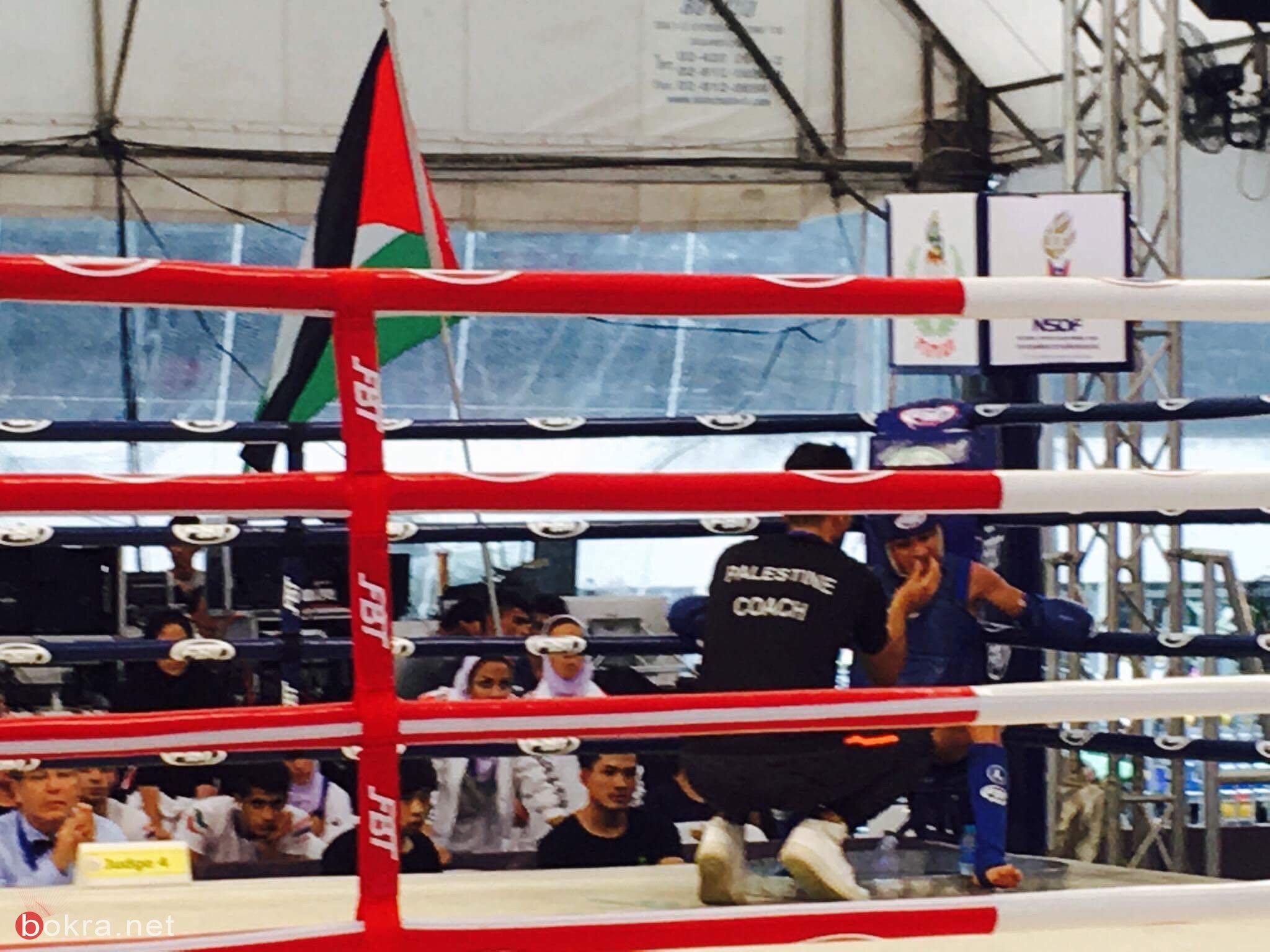 ملاكم فلسطيني ينسحب من المنافسة لعدم مواجهة خصمه الاسرائيلي