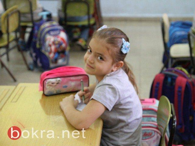 بالصور: اجواء مميزة بافتتاح السنة الدراسية في مدارس الجلبوع، وإدارة المجلس تزور المدارس