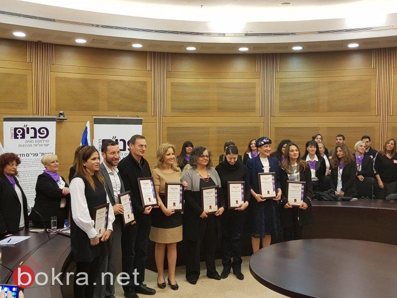 توما-سليمان الأولى في الكنيست في قضايا المرأة للعامين 2016-2017