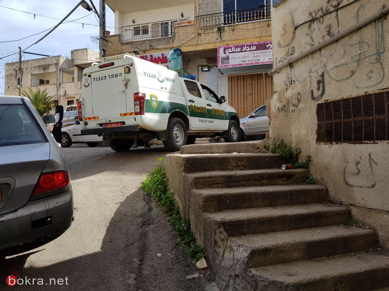 ام الفحم: اصابة بالغة لشاب بعد تعرضه لاطلاق النار