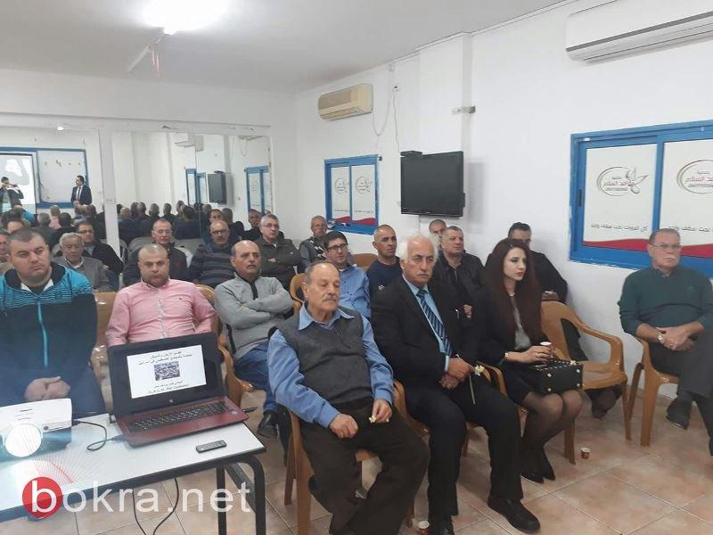سخنين تكرم المحامي قيس ناصر على عطائه في قضايا الارض والتخطيط