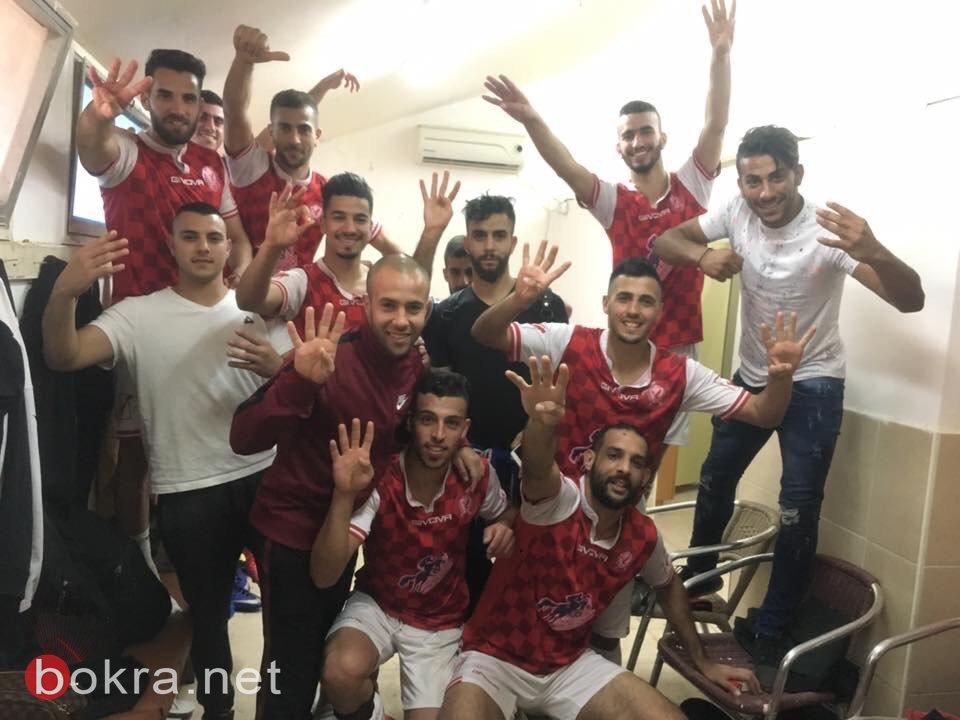 عرعرة تفوز على بردس حنا بطريقها للبلي اوف العلوي