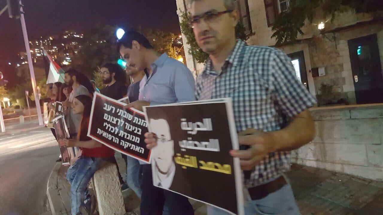 حيفا: وقفة احتجاجية التحامية مع الاسرى في اضراب الحرية والكرامة