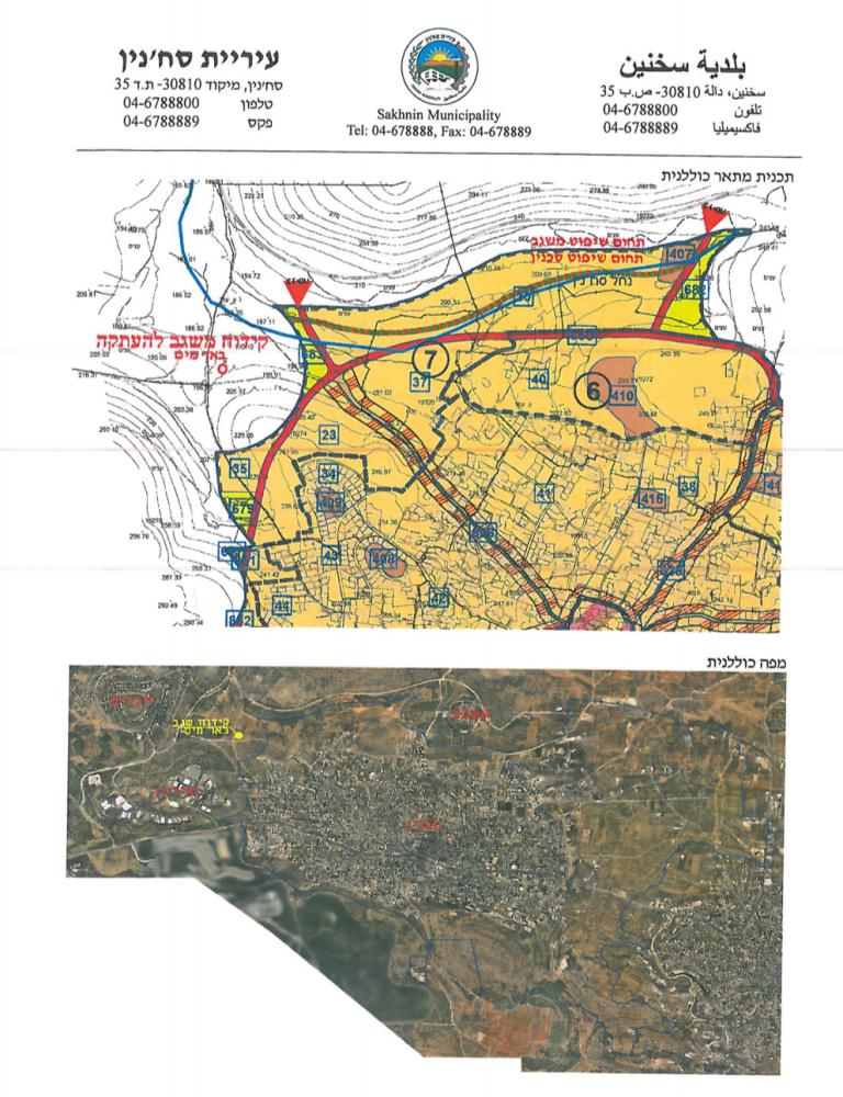 بلدية سخنين واتحاد جودة البيئة تقدما طلب رسمي لسلطة المياه لنقل بئر المياه من غرب سخنين وتحرير اكثر من ٤٠٠دنم لمصلحة تطوير المدينة