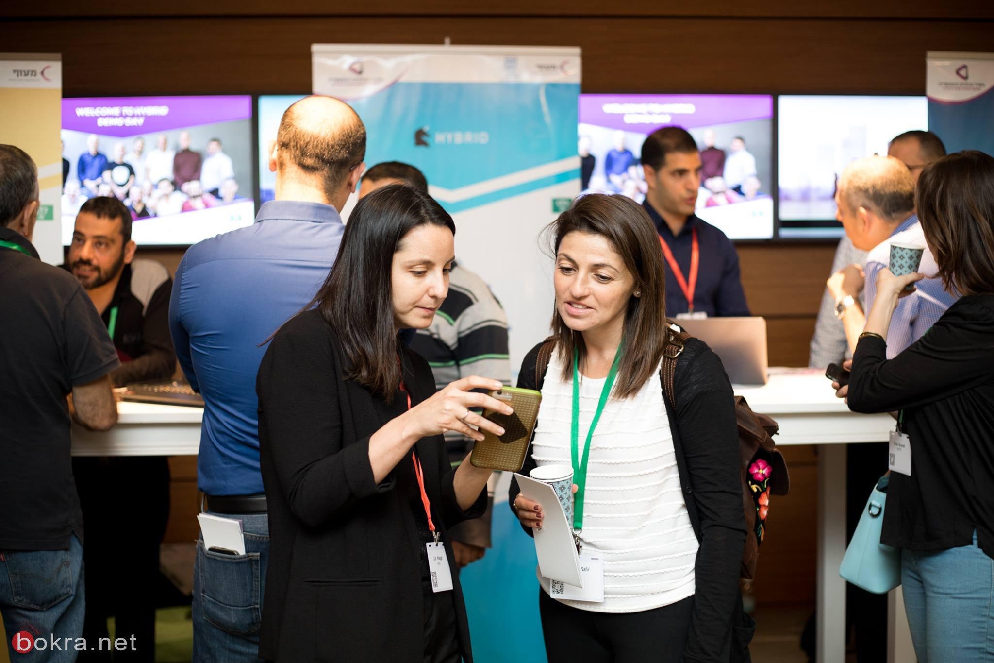 مؤتمر هايبرد للمصالح العربية واليهودية يستقطب اهتمام المستثمرين!
