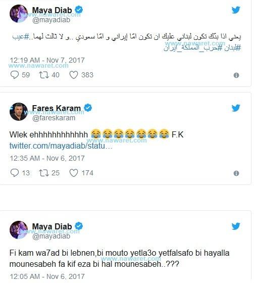 ماذا قالت مايا دياب عن إيران والسعودية!