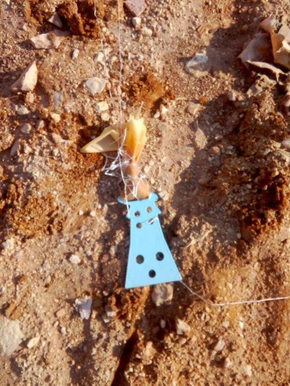 العثور على جهاز إسرائيلي جنوب لبنان