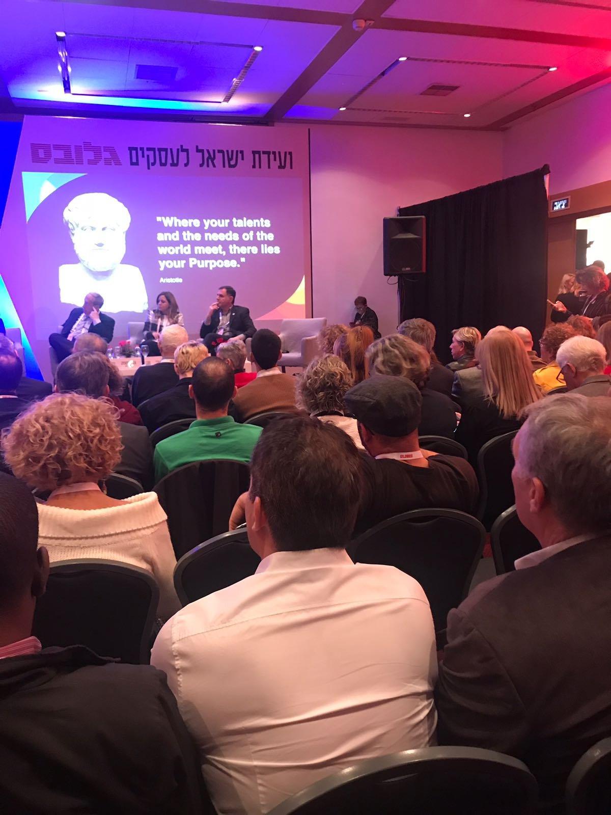 بمشاركة بكرا: انطلاق اعمال مؤتمر اسرائيل للمصالح والاعمال