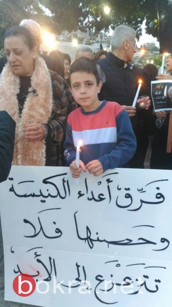 وقفة حداد وإضاءة شموع في الناصرة على ضحايا الإرهاب في مصر