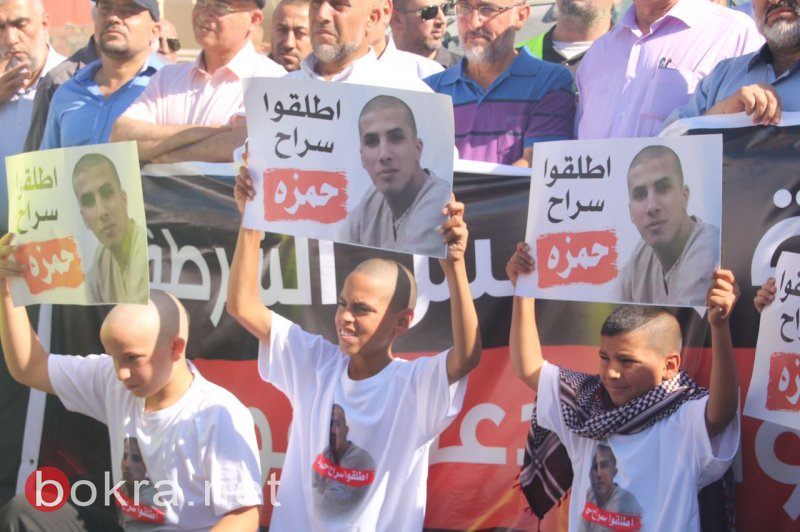 مشاركة واسعة في مظاهرة كفر قاسم ضد العنف واحتجاجا على مقتل محمد طه