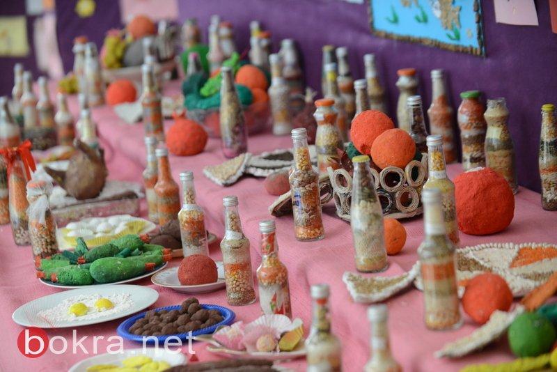معرض الفنون في مدرسة ابن رشد- عرابة
