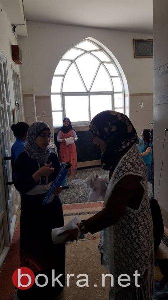 الناصرة: رمضان الخير في بيت الحكمة غير 2