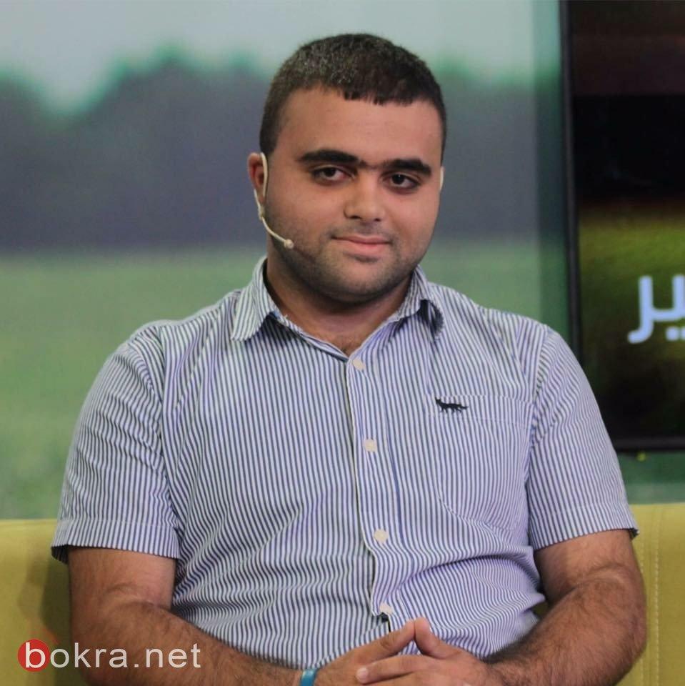 ام الفحم: استعدادات لتنظيم  Umm Al Fahem Talk