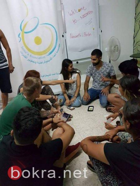 جمعية انماء تختتم مخيمها الفلسطيني - الالماني الثاني في مدينة الناصرة