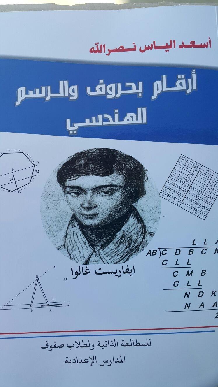 ما بين أرقام الأستاذ أسعد نصرالله الدقيقة وحروفنا المبعثرة