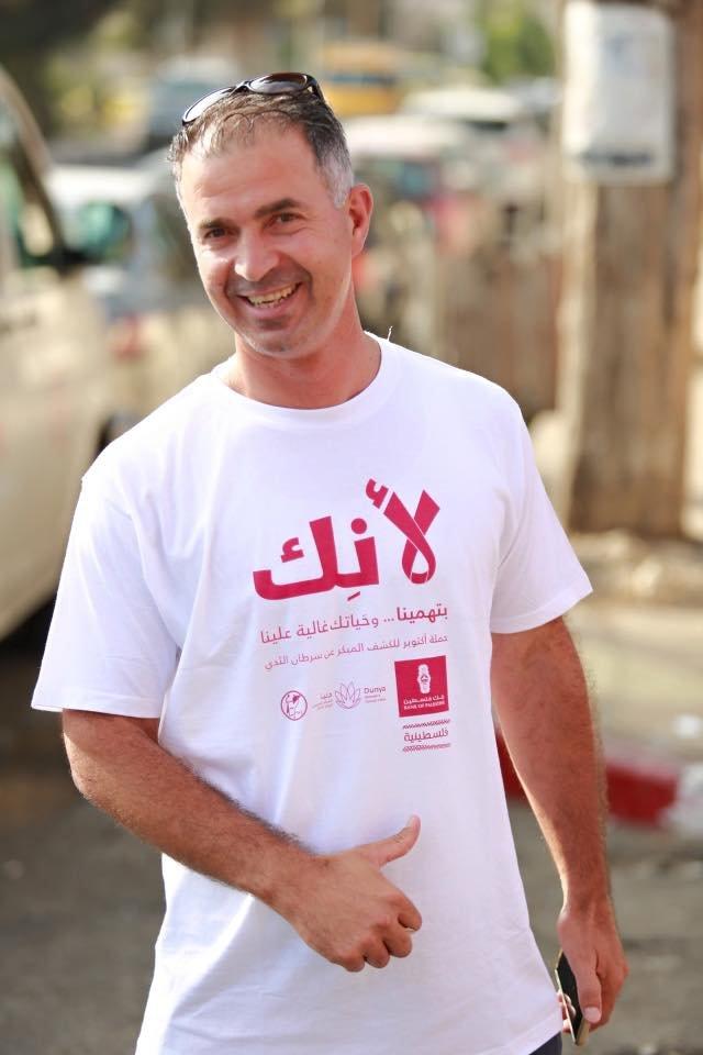 البيطار: نسبة الاصابة بسرطان الثدي في فلسطين متدنية جدا مقارنة بالدول الأخرى