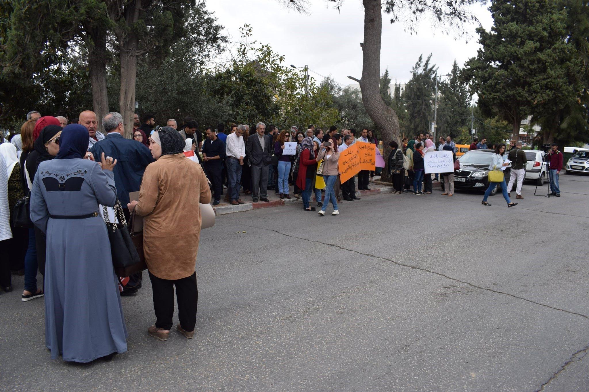 مظاهرة برام الله تطالب بإلغاء قانون الجرائم الالكترونية
