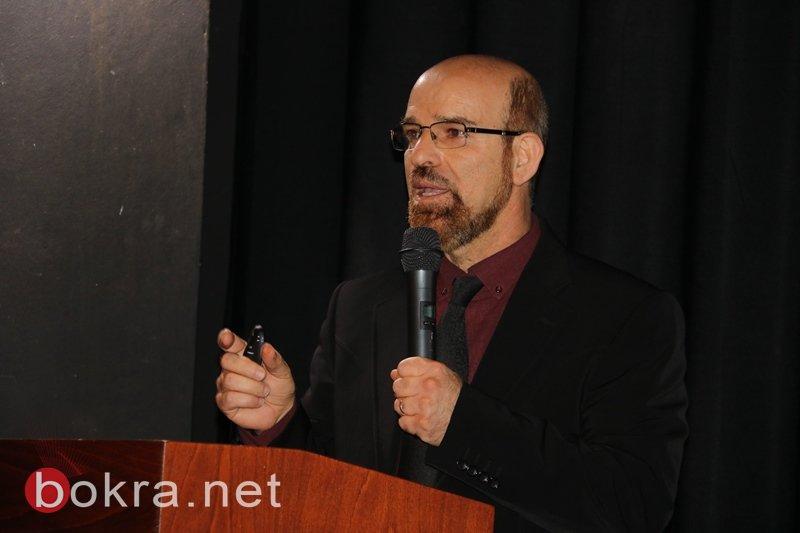 الأمسية الثانية للدكتور عادل شلاعطة حول الابحاث الطبية الوراثية بتنظيم جمعية جيناتنا والمركز الثقافي سخنين
