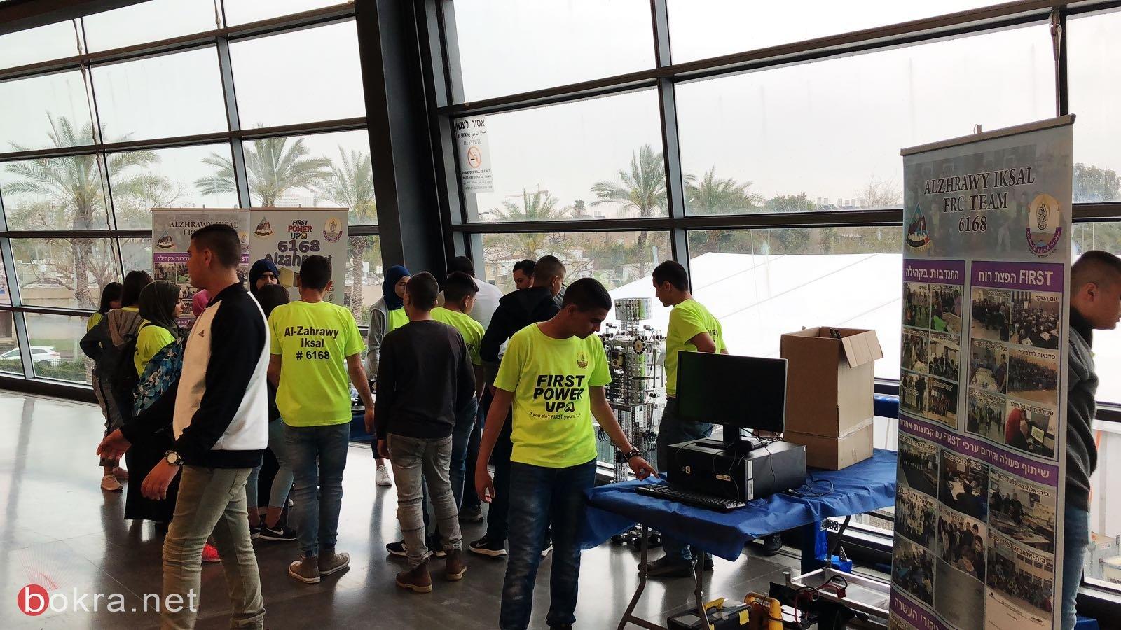 اكسال:منتخب الزهراوي للروبوتيكا يحصد جائزة F.R.C ENGINEERING INSPIRATION AWARD