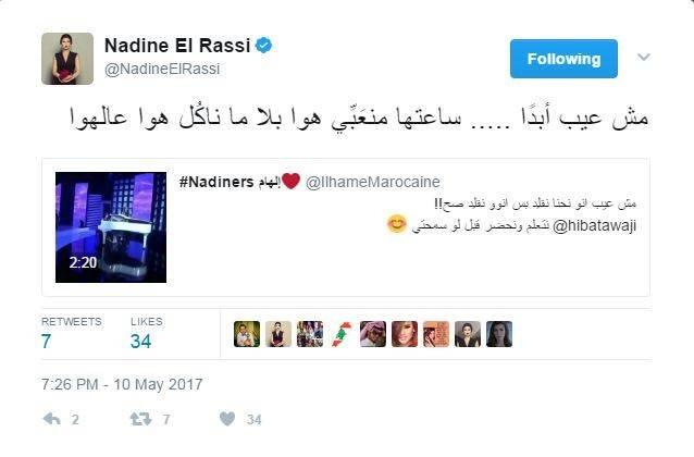 نادين الراسي تعلّق على تقليد هبة طوجي لها
