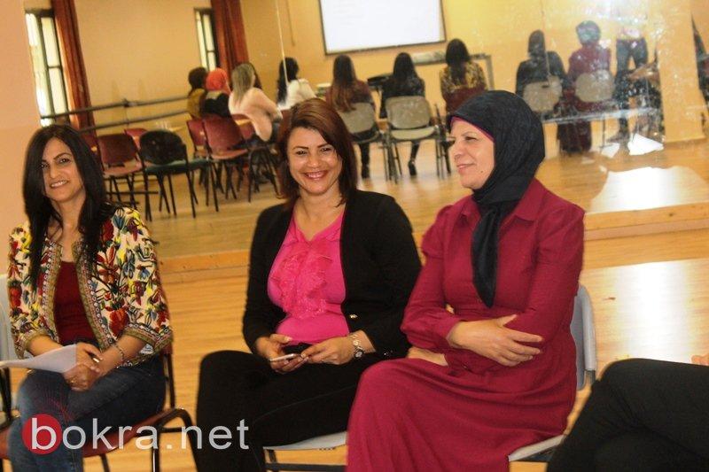 سخنين: انطلاق فعاليات مشروع خارطة الطريق بمشاركة واسعة من الرجال والنساء