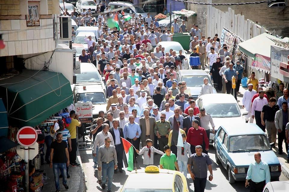 اللجنة الوطنية لاحياء فعاليات الذكرى 69 للنكبة تنظم مسيرة مركزية حاشده تحت رعاية محافظ طولكرم