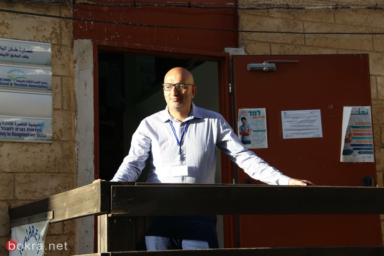 نقاش فحماوي حاد حول ماراثون المبادرة الفحماوية الخيري