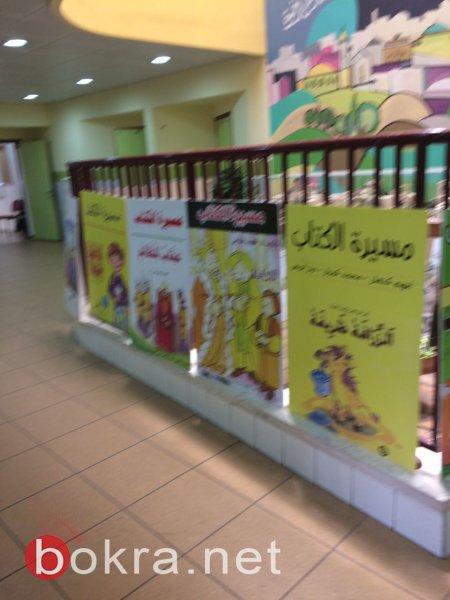 فوز قلائد الياسمين، ونهاية رجل شجاع بافضل كتابين بمسيرة الكتاب في الوسط العربي