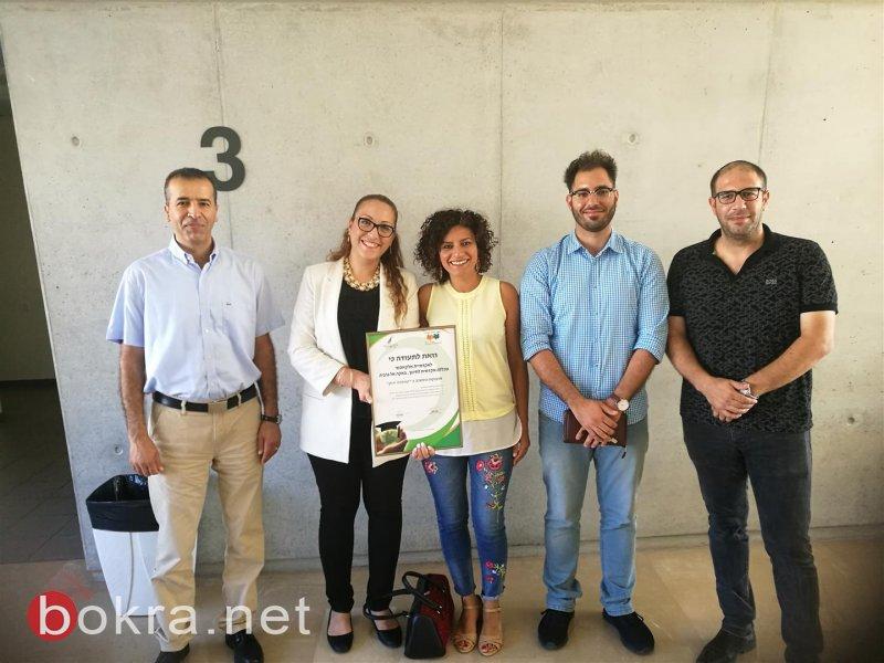 وزارة حماية البيئة تمنح القاسمي المصادقة الرسمية للقب حرم أكاديمي أخضر