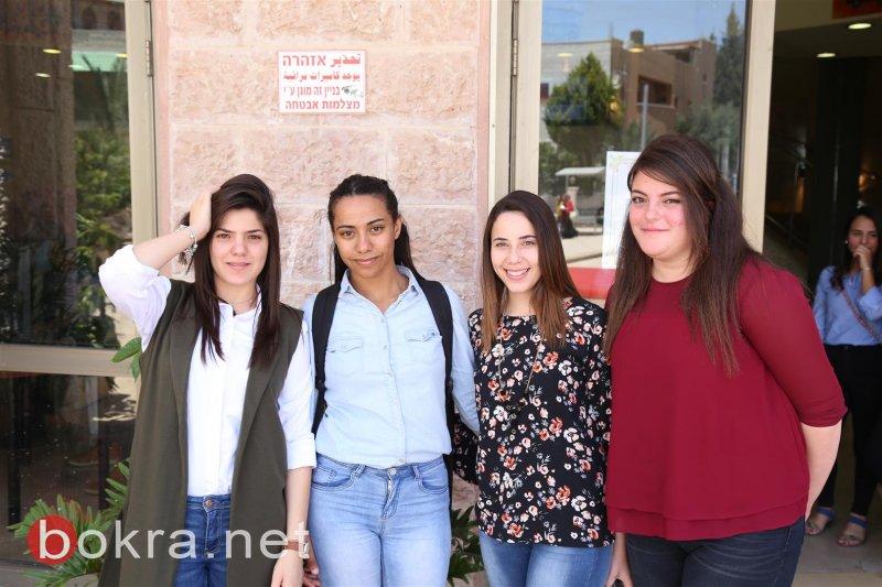 مجلس الطلاب في أكاديمية القاسمي ينظّم يوم طالب مميز