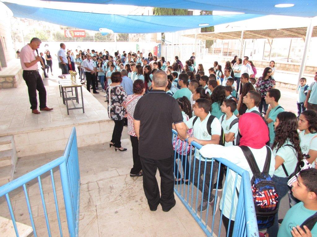 المدرسة الإعدادية الحديقة (أ) يافة الناصرة تكرم الطلاب بالبطولات القطرية