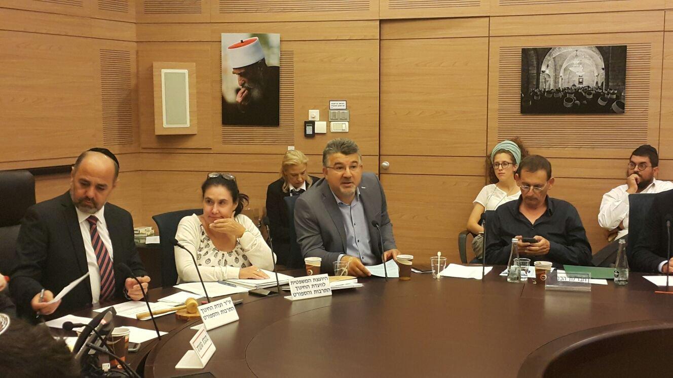انطلاق اعمال يوم اللغة العربية في الكنيست بمشاركة واسعة