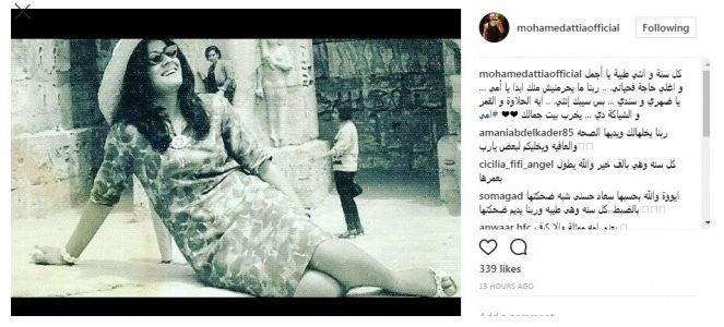 نجم ستار أكاديمي يعايد والدته برسالة مؤثرة