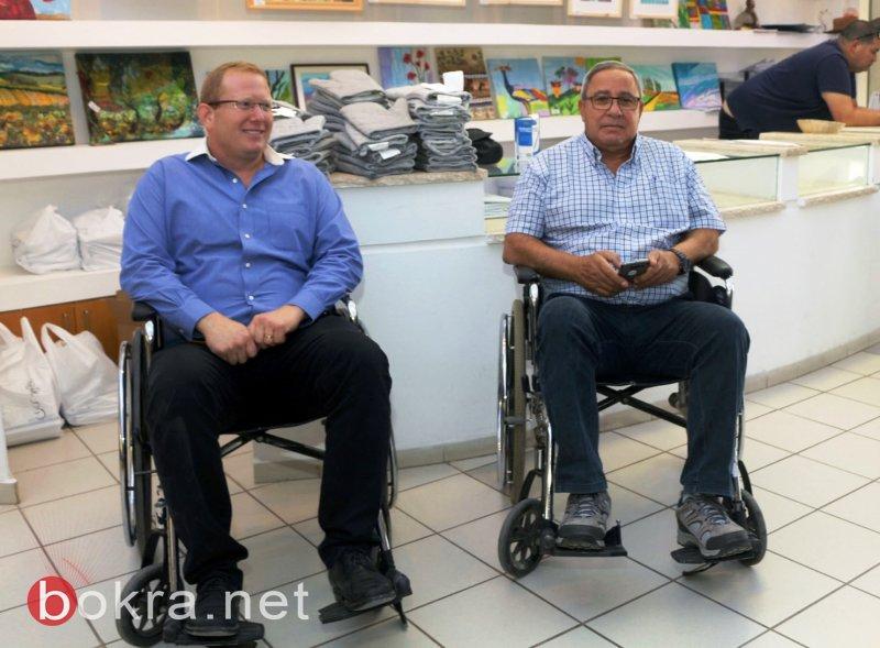 موظفو الجلبوع يشاركون بنشاطات لدعم ذوي الاحتياجات الخاصة، وينتخبون لجنة للموظفين