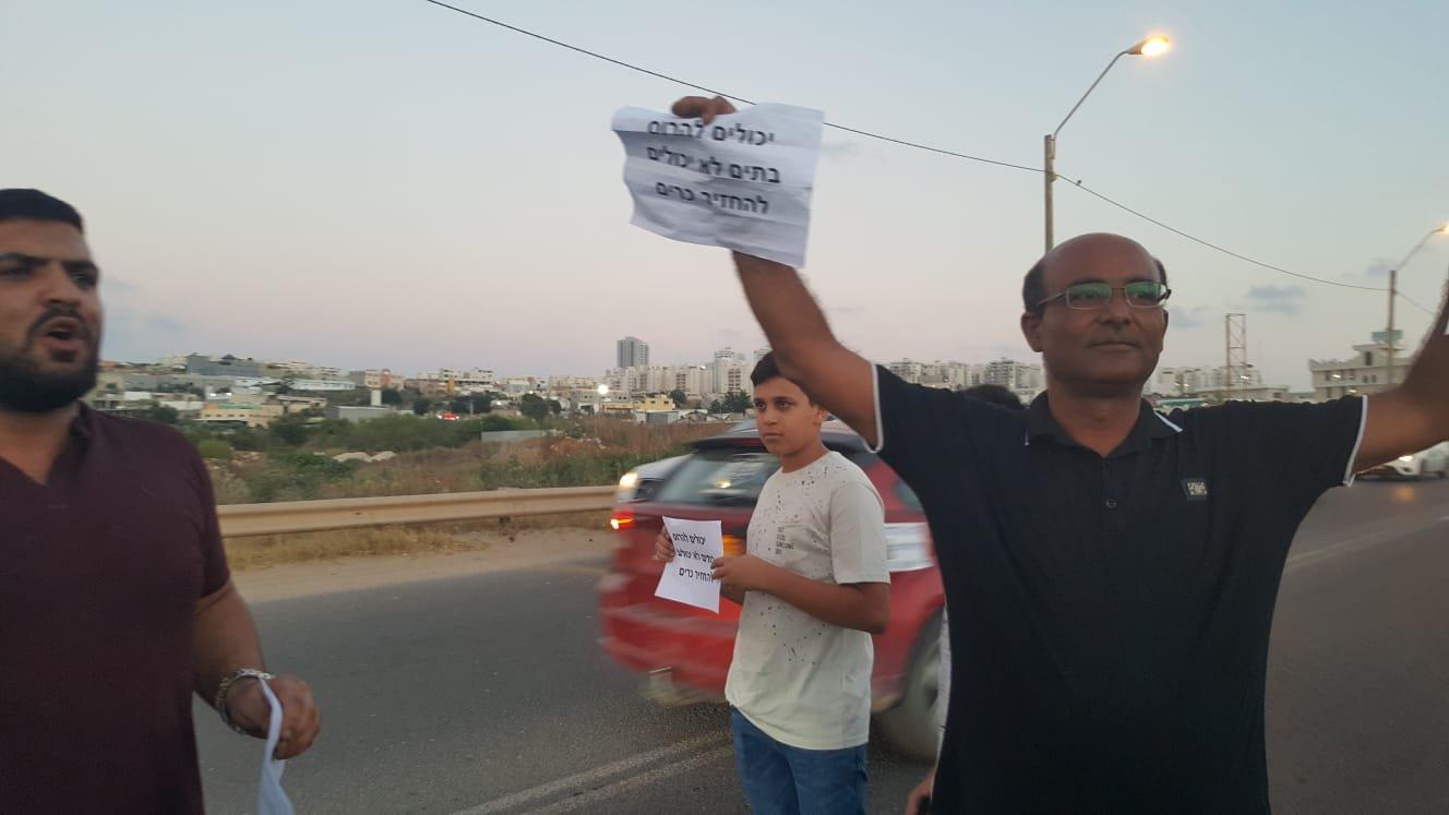 الطيبة: تظاهرة قبالة الشرطة ضدّ خطف الطفل من قلنسوة