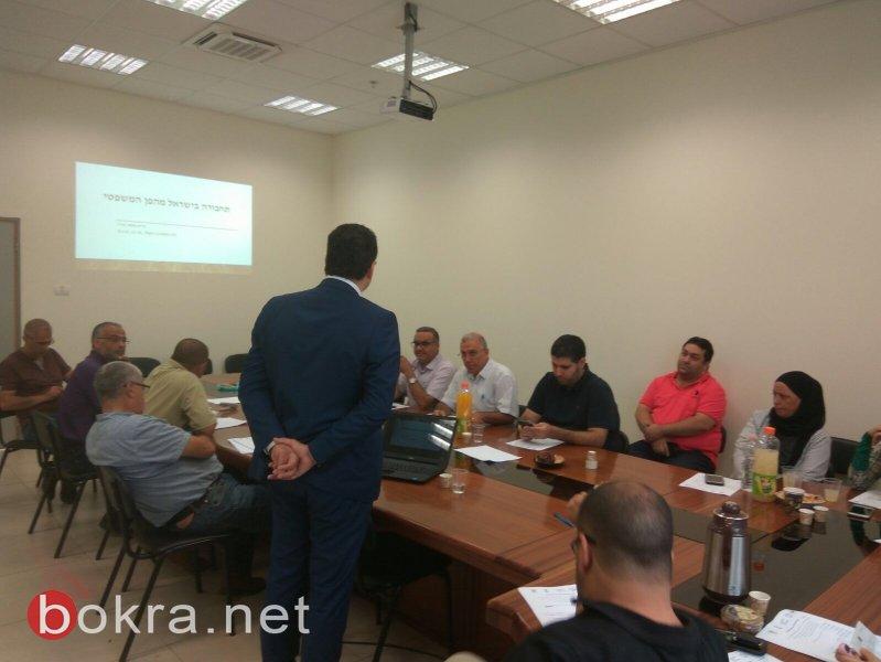 محاضرة للمحامي قيس ناصر عن قوانين تخطيط المواصلات في اسرائيل
