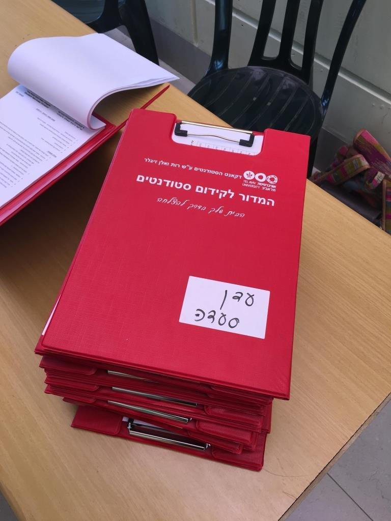 انطلاق مشروع سوا لدعم الطلاب الجدد في جامعة تل ابيب