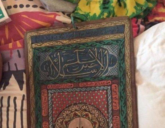 باريس جاكسون تثير الجدل مجدداً... هكذا طلبت التعرف على الإسلام