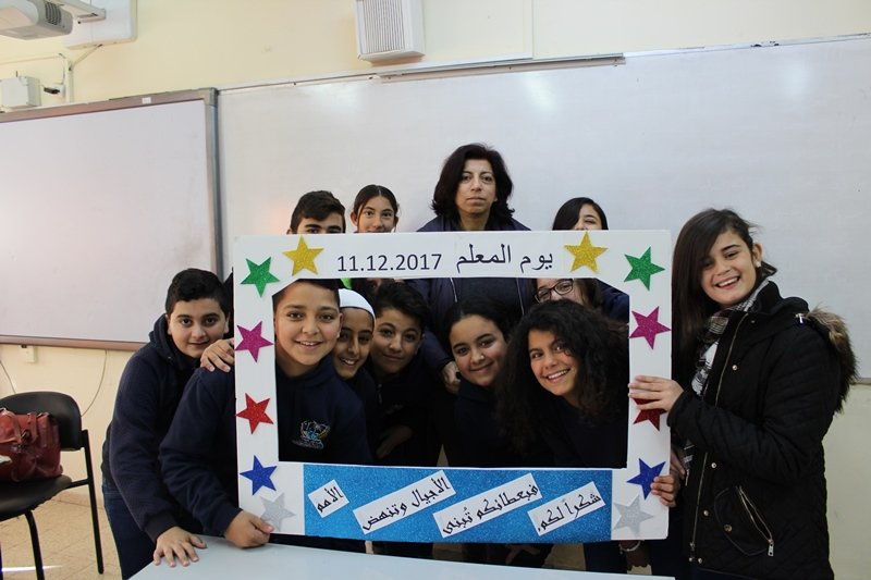 الشاملة الف شفاعمرو تحتفل بيوم المعلم العالمي