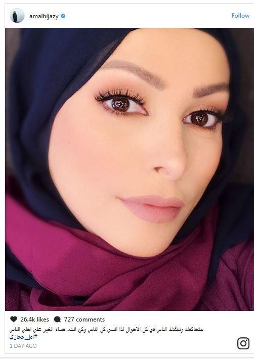 أمل حجازي وإطلالة جديدة بالحجاب