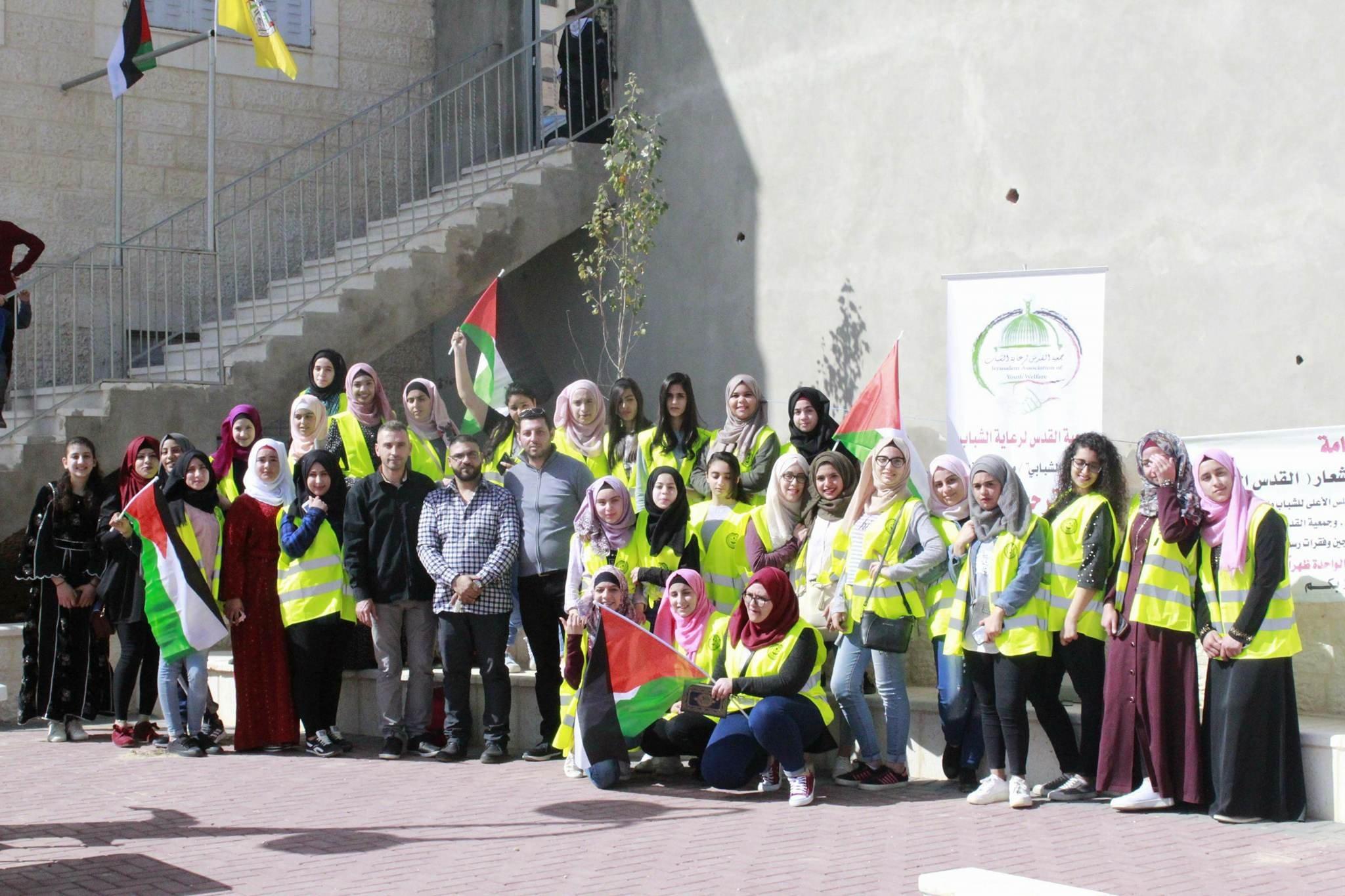 يوم ترفيهي للأطفال في كفر عقب شمال القدس تحت شعار القدس عاصمة دولة فلسطين
