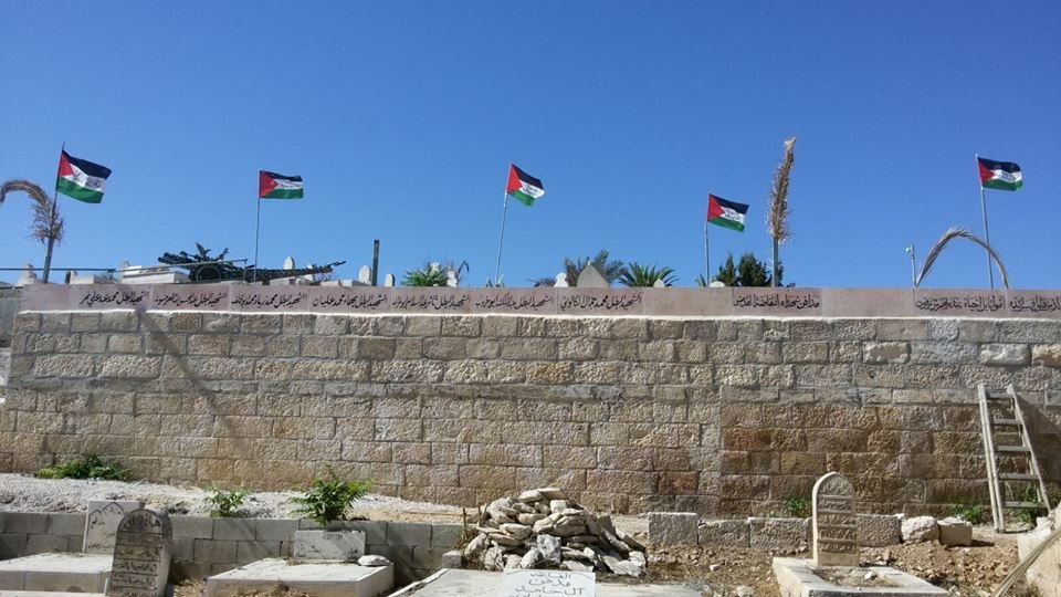 القدس: اقتحام مقبرة المجاهدين وازالة اسماء الشهداء