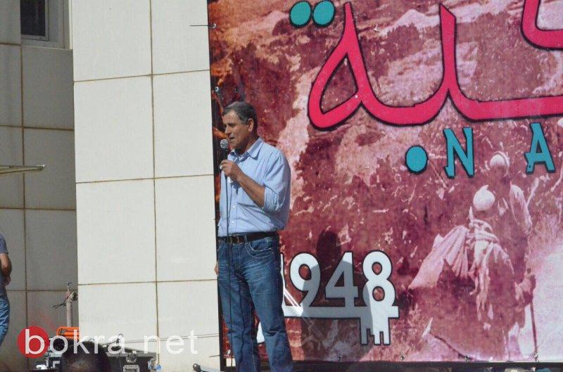 جمعية الدفاع عن حقوق المهجرين تشارك في مهرجان احياء ذكرى النكبة في جامعة تل أبيب