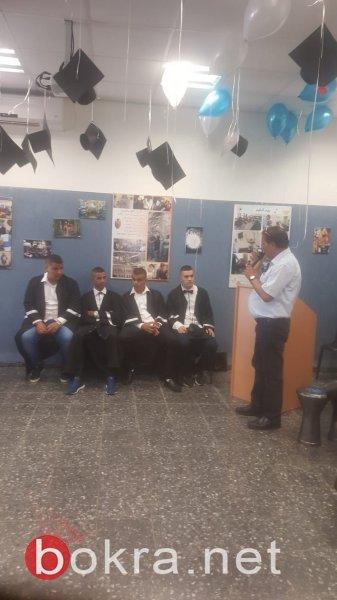 الناصرة: مدرسة مفتان تخرج فوجًا من طلابها بحفل مميز