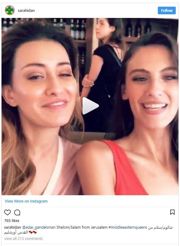 ملكة جمال العراق في زيارة لإسرائيل وتقول