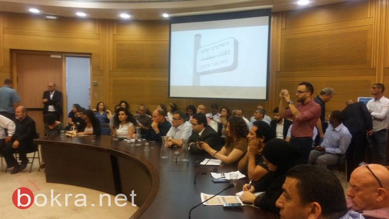 رون جرليتس المدير العام المشارك لسيكوي: اللغة العربية ليست لغة معادية وتعزيزها يخدم الجميع!