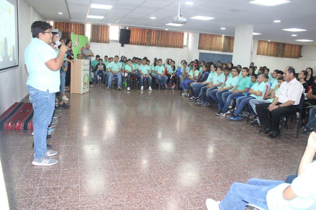 المدرسة الإعدادية الحديقة (أ) يافة الناصرة تنظم يومًا للصفوف السابعة