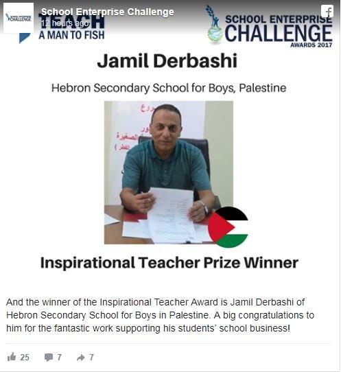 أفضل معلم في العالم .. فلسطيني