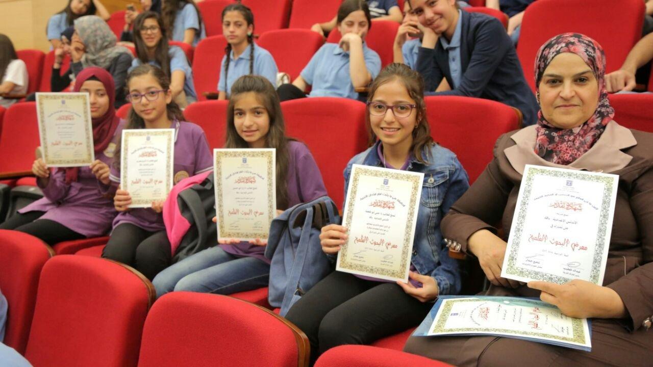 معرض الابحاث العلمية والتكنولوجية العربية للمدارس الاعدادية